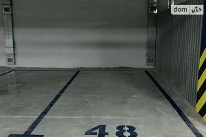 Здається в оренду підземний паркінг під легкове авто на 13 кв. м