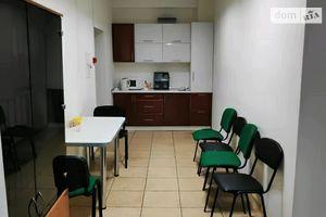 Продается офис 170 кв. м в бизнес-центре