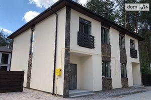 Продається будинок 2 поверховий 122.5 кв. м з балконом