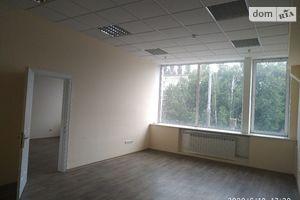 Здається в оренду офіс 58.5 кв. м в торгово-офісному центрі