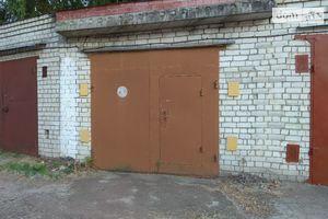 Продается место в гаражном кооперативе универсальный на 30.6 кв. м
