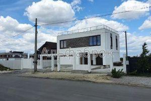 Продается дом на 2 этажа 230 кв. м с гаражом