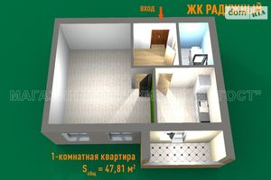 Продається 1-кімнатна квартира 47.91 кв. м у Харкові