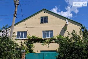 Продается дом на 2 этажа 248 кв. м с верандой