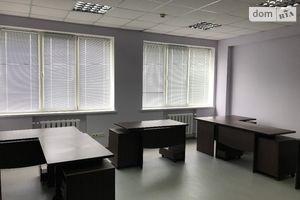 Здається в оренду офіс 89.4 кв. м в адміністративній будівлі