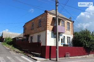 Продається будинок 2 поверховий 156 кв. м з ділянкою