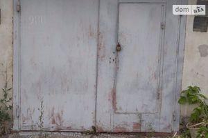 Продається окремий гараж під легкове авто на 18 кв. м