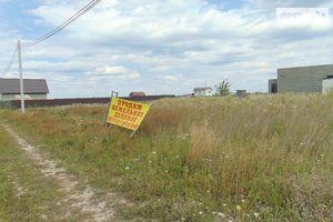 Продається земельна ділянка 14 соток у Вінницькій області