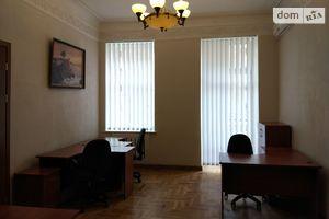 Сдается в аренду офис 73 кв. м в жилом фонде