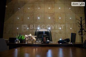 Продается офис 250 кв. м в бизнес-центре