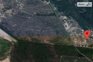 Продается земельный участок 5500 соток в Киевской области
