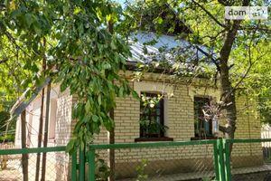 Продається одноповерховий будинок 1000 кв. м з подвалом