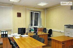 Продається офіс 50.7 кв. м в бізнес-центрі