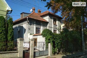 Продается часть дома 100 кв. м с бассейном