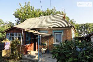 Продается одноэтажный дом 46 кв. м с гаражом