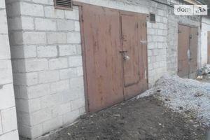 Продается отдельно стоящий гараж под легковое авто на 29 кв. м