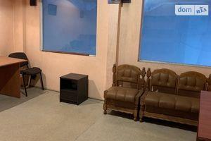 Продается готовый бизнес в сфере транспорт / автосервис площадью 200 кв. м