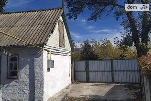 Продается одноэтажный дом 61 кв. м с террасой