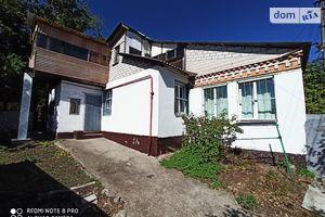 Продається одноповерховий будинок 98 кв. м з ділянкою