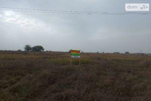 Продається земельна ділянка 10 соток у Дніпропетровській області
