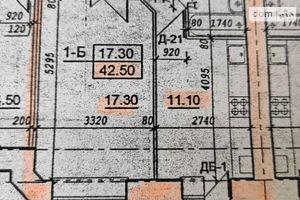 Продается 1-комнатная квартира 42.5 кв. м в Тернополе