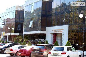 Сдается в аренду бизнес-центр 602 кв.м