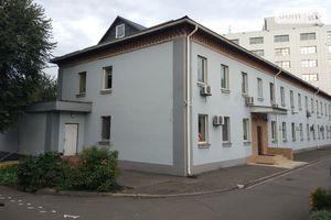 Сдается в аренду административное здание 1250 кв.м