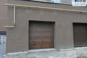 Продается место в гаражном кооперативе под легковое авто на 30.7 кв. м