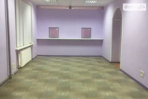 Продается офис 72 кв. м в торгово-офисном центре