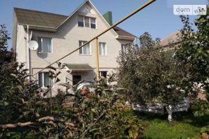 Продается дом на 3 этажа 300 кв. м с бассейном