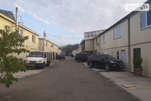 Продається земельна ділянка 1 соток у Дніпропетровській області