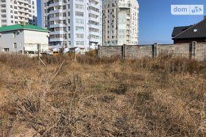 Продается земельный участок 7 соток в Одесской области