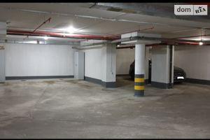 Продается подземный паркинг универсальный на 23 кв. м