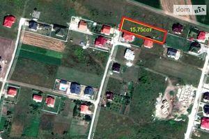 Продается земельный участок 15.75 соток в Тернопольской области