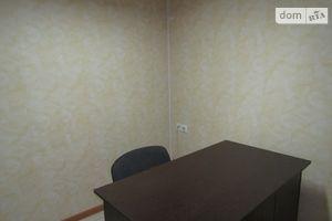 Здається в оренду офіс 7 кв. м в торгово-офісному центрі