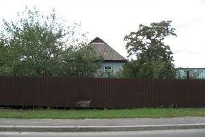 Продається земельна ділянка 3600 соток у Київській області