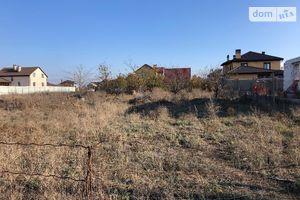 Продается земельный участок 5 соток в Одесской области