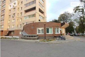 Продается офис 465.4 кв. м в жилом фонде