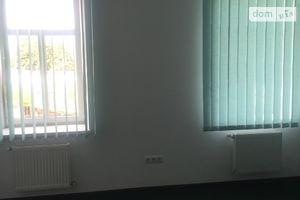 Сдается в аренду офис 18 кв. м в торгово-офисном центре