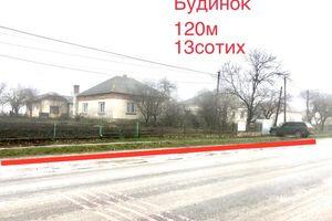 Продается одноэтажный дом 120 кв. м с гаражом