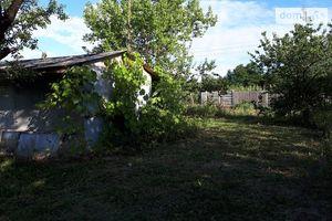 Продается земельный участок 11 соток в Харьковской области
