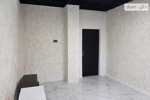 Продается офис 20 кв. м в бизнес-центре