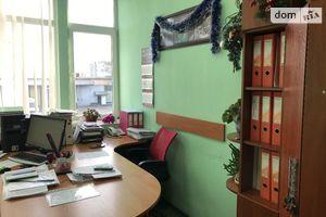 Продается офис 130 кв. м в бизнес-центре