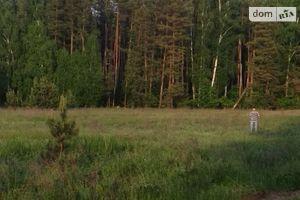 Продается земельный участок 23 соток в Киевской области