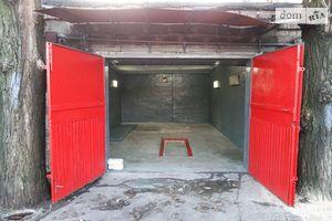 Сдается в аренду место в гаражном кооперативе универсальный на 30 кв. м