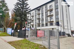 Продается 4-комнатная квартира 120 кв. м в Черткове