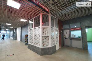 Сдается в аренду помещения свободного назначения 6.2 кв. м в 4-этажном здании