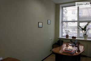 Сдается в аренду офис 22 кв. м в бизнес-центре