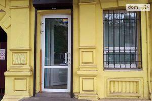 Продається офіс 42 кв. м в нежитловому приміщені в житловому будинку