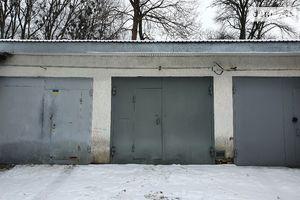 Продается отдельно стоящий гараж универсальный на 18.2 кв. м